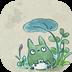 工具App|龙猫可爱动态壁纸锁屏 LOGO-3C達人阿輝的APP