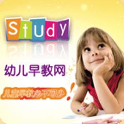 幼儿早教网 生活 App LOGO-硬是要APP