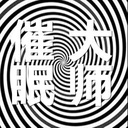 家庭催眠大师 媒體與影片 LOGO-玩APPs