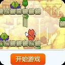 加强版肥猫天使2 休閒 App LOGO-APP試玩