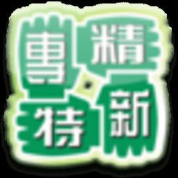 中小企业精品展 商業 App LOGO-硬是要APP