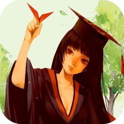 毕业季动态壁纸 工具 App LOGO-硬是要APP