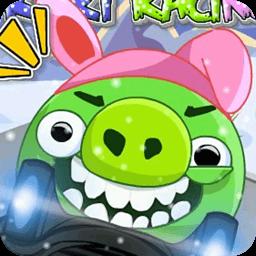 捣蛋猪卡丁车竞速赛 體育競技 App LOGO-硬是要APP