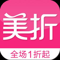 美折折扣 購物 App LOGO-APP試玩