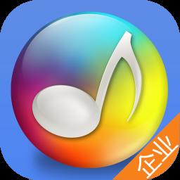 商务彩铃 工具 App LOGO-硬是要APP