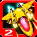 雷霆飞机 射擊 App LOGO-硬是要APP