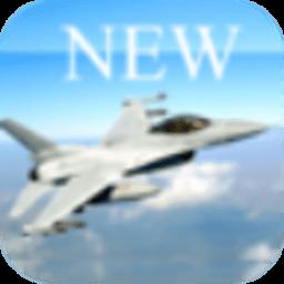 新版飞机大战 動作 App LOGO-硬是要APP