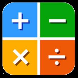 多功能计算器 工具 App LOGO-硬是要APP