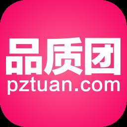 品质团 購物 App LOGO-APP試玩