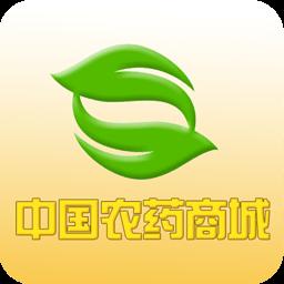 中国农药商城 工具 App LOGO-硬是要APP