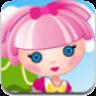 可爱娃娃装扮 休閒 App LOGO-硬是要APP