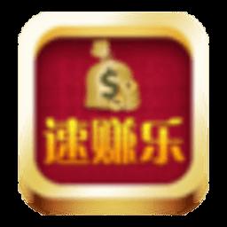 速赚乐 休閒 App LOGO-APP試玩