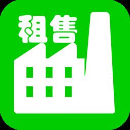 厂房租售 生活 App LOGO-APP試玩