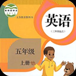 四年级英语上 教育 App LOGO-APP開箱王