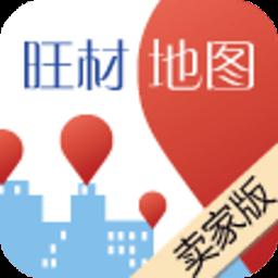 商業App 旺材地图卖家版 LOGO-3C達人阿輝的APP