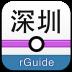 深圳地铁 交通運輸 App LOGO-APP試玩