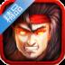 弑魂 網游RPG App LOGO-APP試玩