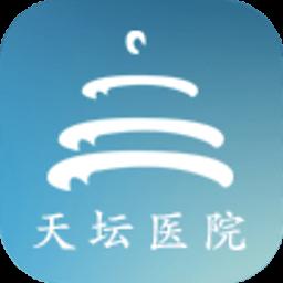 健康App|掌上天坛 LOGO-3C達人阿輝的APP