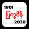 MmYear 100 工具 App LOGO-APP試玩