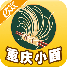 重庆小面 生活 App LOGO-APP試玩