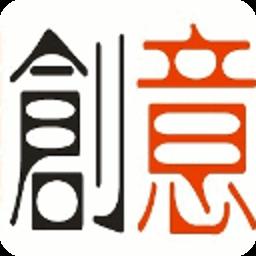 微博火爆彩色总平面图大全 商業 App LOGO-APP試玩