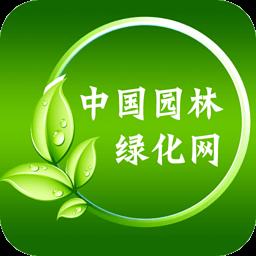中国园林绿化网 生活 LOGO-玩APPs