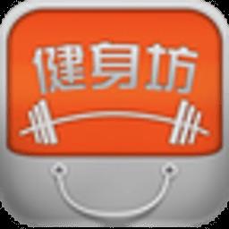 健身坊 生活 App LOGO-硬是要APP