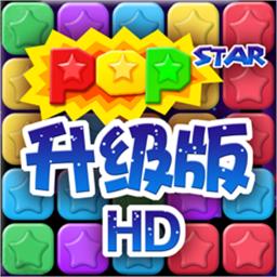 消灭星星3D版 休閒 App LOGO-硬是要APP