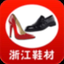 浙江鞋材网 商業 LOGO-玩APPs