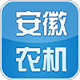 安徽农机 生活 App LOGO-APP試玩