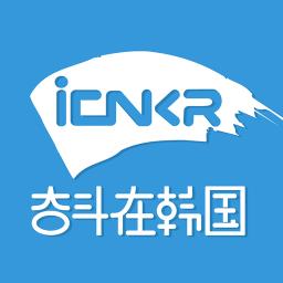 奋斗在韩国 生活 App LOGO-APP試玩