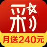 弘尚彩票app