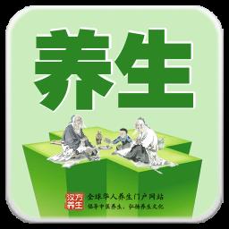 汉方养生 健康 App LOGO-硬是要APP