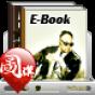 中国十大元帅之回忆篇 書籍 App LOGO-APP開箱王