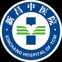 新昌县中医院健康宝 健康 App LOGO-APP試玩