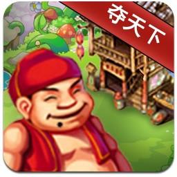 争霸斗地主 棋類遊戲 App LOGO-APP試玩