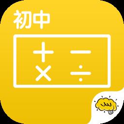 酷学习初中数学 教育 App LOGO-APP開箱王