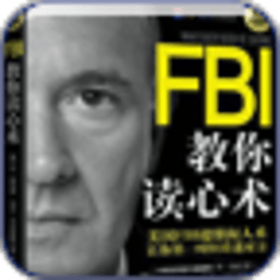FBI教你读心术 書籍 App LOGO-APP試玩
