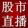 財經App|股市直播 LOGO-3C達人阿輝的APP