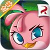 愤怒的小鸟思黛拉通关攻略 生活 App LOGO-硬是要APP
