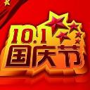 2014搞笑国庆节祝福语大全 書籍 LOGO-玩APPs