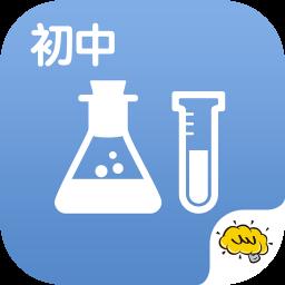 酷学习初中化学 教育 LOGO-玩APPs