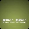 文字精美壁纸 工具 App LOGO-硬是要APP