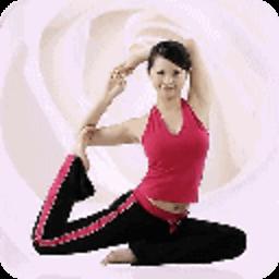 瑜伽健身减肥教程 健康 App LOGO-硬是要APP