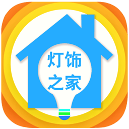 掌上灯饰之家 生活 App LOGO-硬是要APP