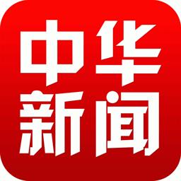中华网新闻 新聞 App LOGO-硬是要APP
