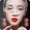 新娘彩妆 書籍 App LOGO-硬是要APP
