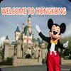香港自助游攻略 旅遊 App LOGO-APP試玩