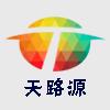 生活App|天路源 LOGO-3C達人阿輝的APP