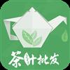 河南茶叶批发平台 生活 App LOGO-硬是要APP